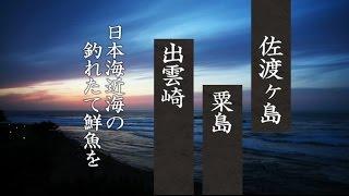 新潟寿司/ 回転寿司 ことぶき寿司CM.