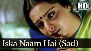 Iska Naam Hai Jeevan (HD) (Sad) - Jeevan Dhara Songs - Raj Babbar - Rekha - S P Balasubramaniam