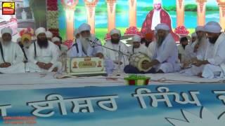 PEHOWA (Haryana) ! BARSI of SANT BABA ISHER SINGH JI - 2016 ! by BABA MAAN SINGH Ji, 2nd.