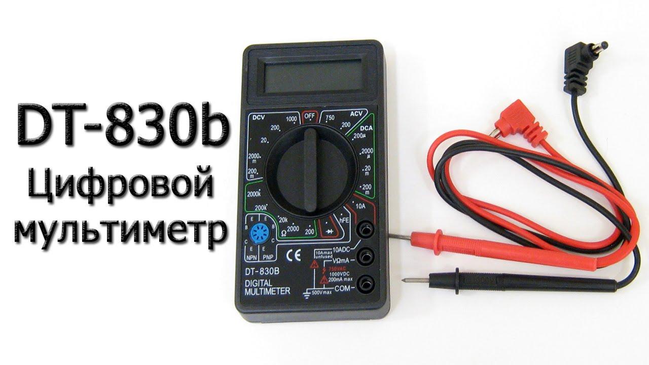 Мультиметры dt 830 инструкция