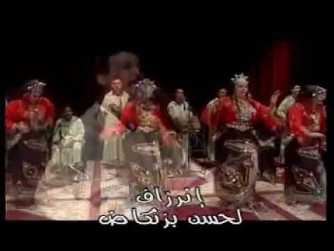 music mp3 lahcen biznkad