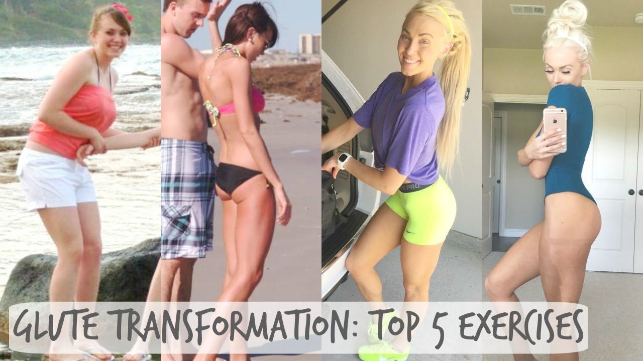 Glute Transformation: My Top 5 Exercises - YouTube
