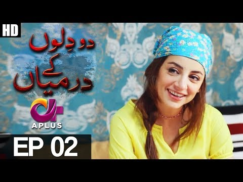 Yeh Ishq Hai - Do Dilon Ke Darmyan - Episode 2 - A Plus ᴴᴰ Drama