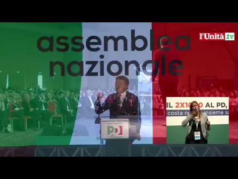 Matteo Renzi: il discorso di insediamento da Segretario Nazionale