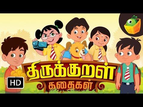 Thirukkural Kathaigal Full Stories in Tamil (HD) | 2 Hour Non-Stop Movie  | Tamil Stories for Kids