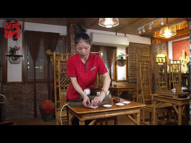 阿妹茶樓台灣功夫茶沖泡Taiwan AmeiTeahouse Kung Fu Tea Demo