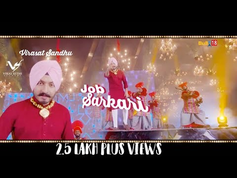 Job Sarkari | Virasat Sandhu| Beat Minister | Latest Punjabi Song 2018 | VS Records
