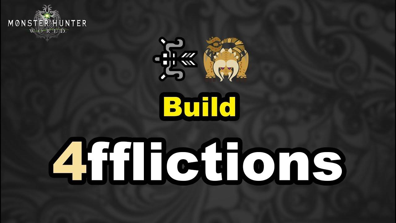 [FR] BUILD