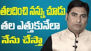 Gambar cover Bhaskar Guptha Speech about Study Techniques || Telugu Best Motivational Videos || SumanTv Life