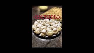 Вкусные Рецепты «Эклеры с Заварным кремом»