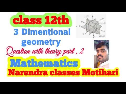 3Dimensional Geometry Part 2  12th Class 3D