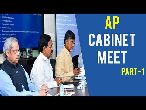 Special Discussion On AP Cabinet Meet Decisions | News Scan-1 | TV5 News