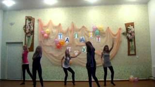 Танец 9 В  Джаз Фанк