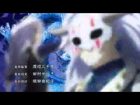 Akatsuki no yona opening 2