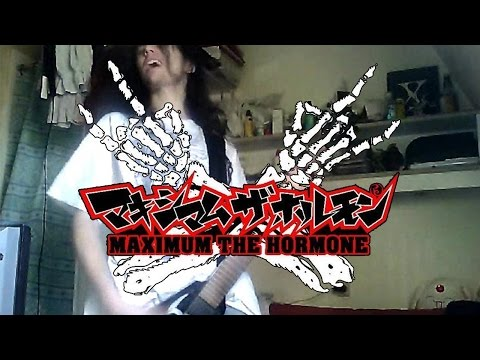 Maximum The Hormone  Koi No Mega Lover カバーを弾いてみた