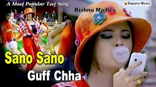 bishnu Majhi teej Song   sano sano Guff chha   Nepali Teej Song 2074   FT: Susma Karki