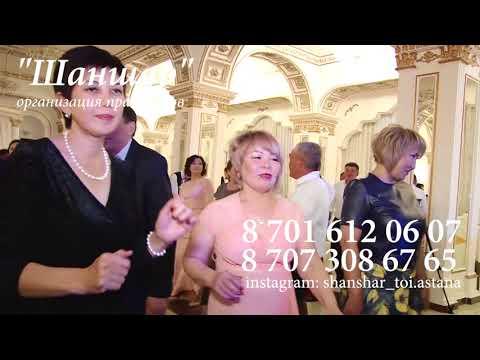 бейбит корган шок кыздар official clip скачать mp3