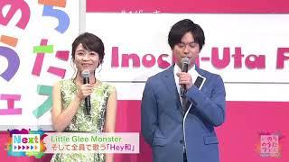 リトグリ【Hey和】