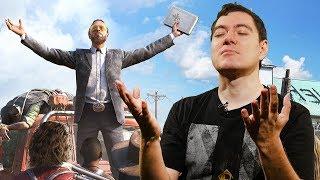 Far Cry 5 - Ну тупые! (Обзор/Мнение/Review)