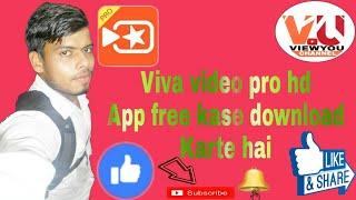 HOW GET TO VIVA VIDEO APP FREE | Viva video pro hd app free