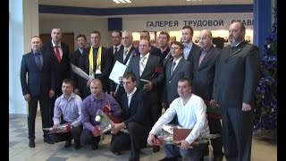 Солигорск. СТК. Бригады-миллионники 2 РУ ОАО «Беларуськалий»