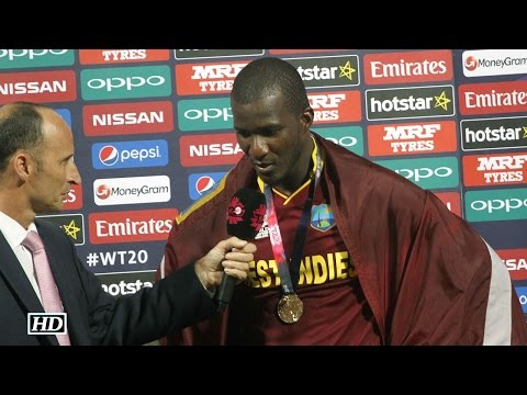 T20 WC Final: Darren Sammy Must Watch Reaction On T20 WC WIN