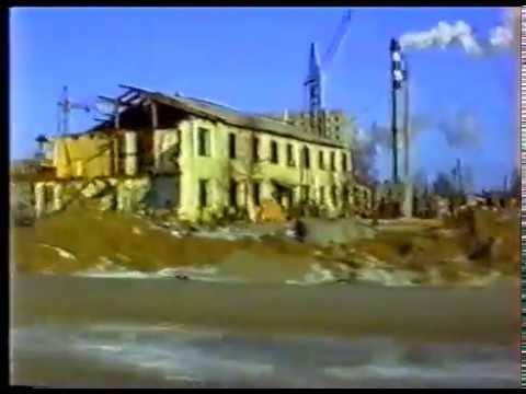 1992 Мегион