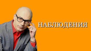 Итоги дня: новые санкции США, Порошенко и Крым, Грудинин в Госдуме