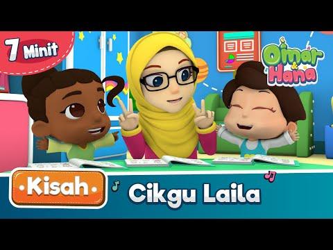 Kisah Omar & Hana | Cikgu Laila