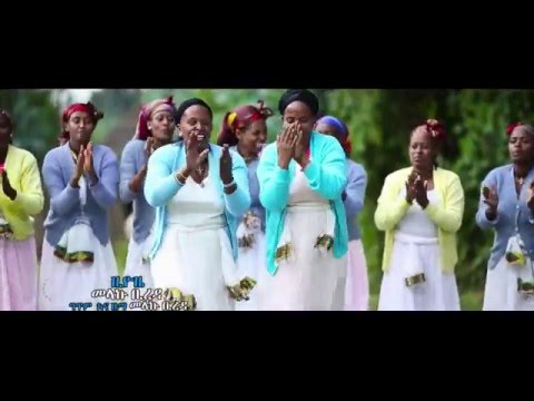 Melaku Bireda - Ziyoze - (Official Music Video) - New Ethiopian Music 2016