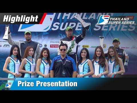 TSS 2016 [Round 1-2] Highlight Prize Presentation (Sun-20-May)