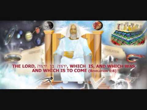 Yahweh Ben Yahweh Yahweh The God of Israel (part 1)