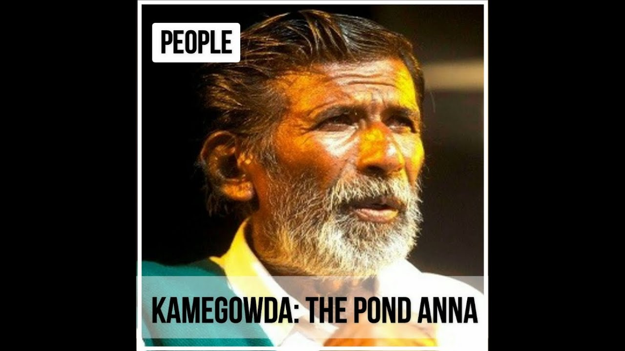 Kamegowda - The Pond Anna - YouTube