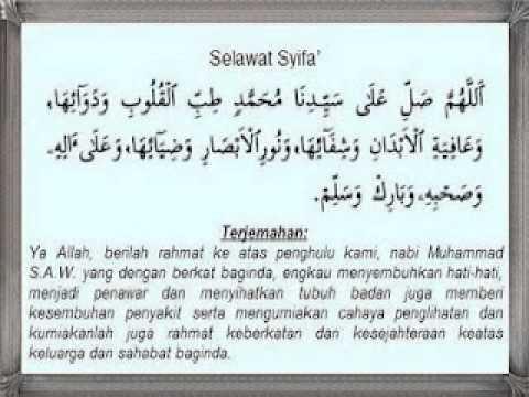 Shalawat Syifa Sholawat Syifa Dan Artinya