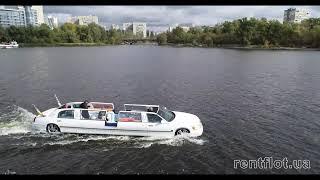 Аренда катера Аква Лимузин V.I.P.-класса | Киев до 7 гостей | Эксклюзив!