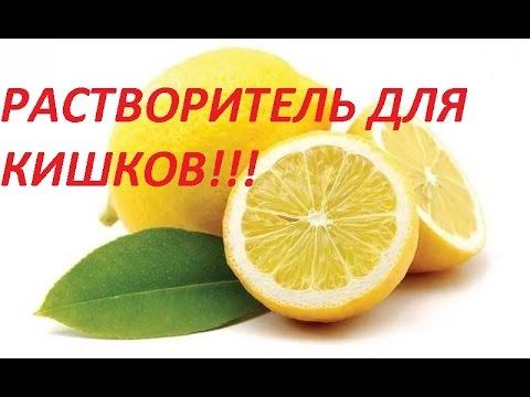 Лимонная кислота купить в Киеве, лучшая цена в Украине - в