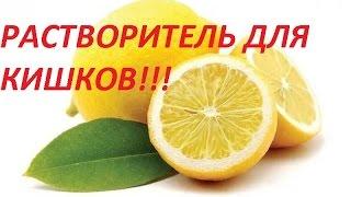 ЛИМОННАЯ КИСЛОТА-  ОРУЖИЕ РАСЩЕПЛЕНИЯ!!!