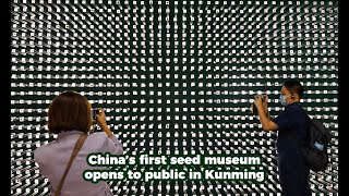 China's first seed museum opens to public in Kunming