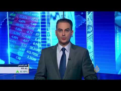 اقتصاد الصباح 26/10/2016