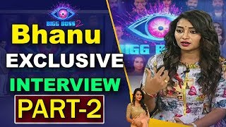 Bigg Boss 2 Contestent Bhanu Exclusive Interview  After Elimination | Part 2 | ABN Telugu thumbnail