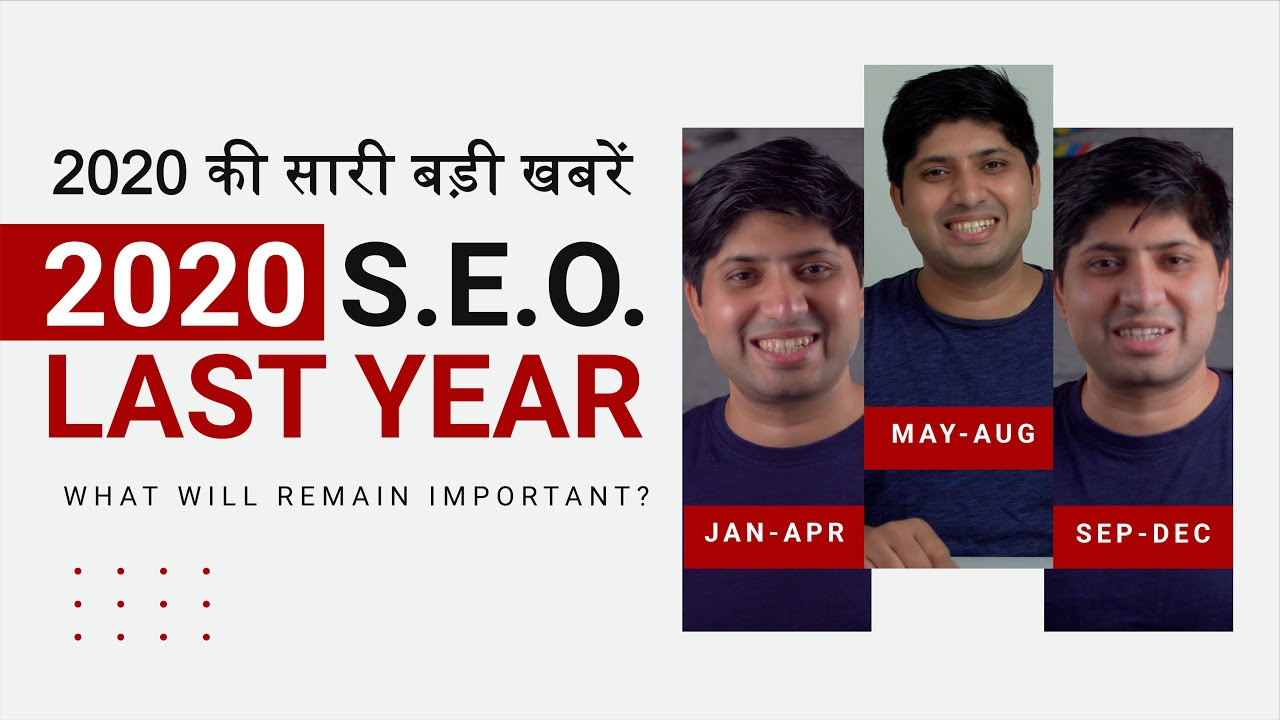 SEO Last Year 2020 | Recap of Last Year's SEO News | What Will Remain Important in 2021?