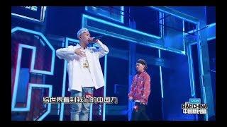 Al Rocco / Lil Andy China Wave (影片版) │1v1 淘汰賽│中國新說唱 第三期