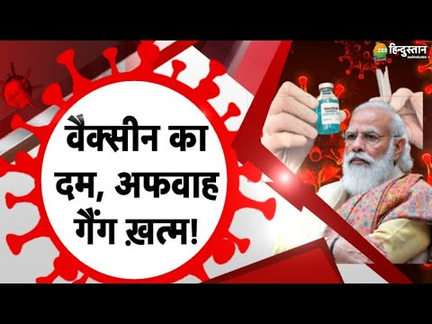 Live News Updates | Latest  Breaking News | अफवाह गैंग को injection लग गया! | Zee Hindustan Tv Live