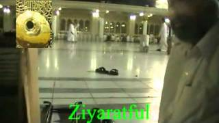 Repeat youtube video Masjid-e-Nabvi Alei-hi-Salam ki Chat pr Gustakh GIRA