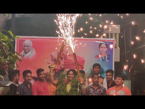 2020 Shaymala Akka Birthday Celebration Video | Mana Telangana Folk Official