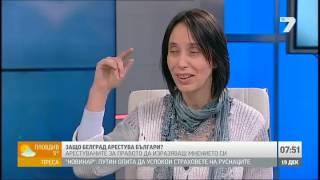 Задържаните в Сърбия българи  Държаха ни 5 часа в полицията