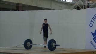 Рывок 66 кг Балакин Дима, вк 56