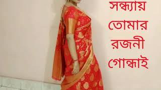 Purnima Sondhay Tomar Rojonigondhay Dance cover ||Mahtim Shakib|| Rittika's choreography