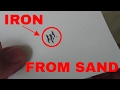 HOW TO EXTRACT IRON FROM SAND AT HOME