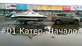 лодка нептун ямаха 50 boat neptun yamaha 50 - YouTube